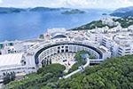 英国杂志排名世界年轻大学 香港科技大学蝉联榜首