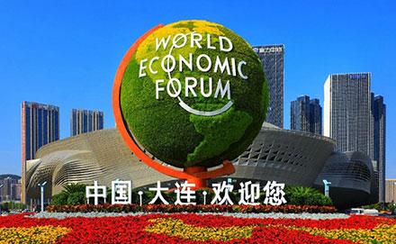 达沃斯论坛与会嘉宾:中国对未来的规划了不起
