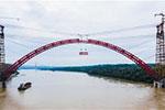 四川泸州合江长江公路大桥主拱成功合龙