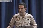 沙特:多国联军拦截一架载满炸弹的胡塞武装无人机