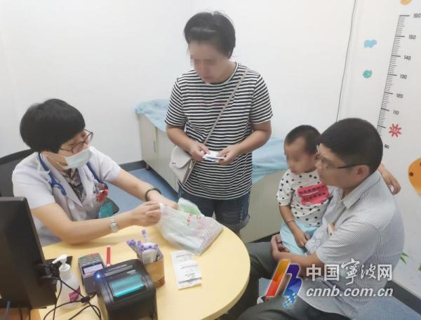 梅雨季宁波疱疹性咽峡炎高发 可以和手足口病的病原体相同