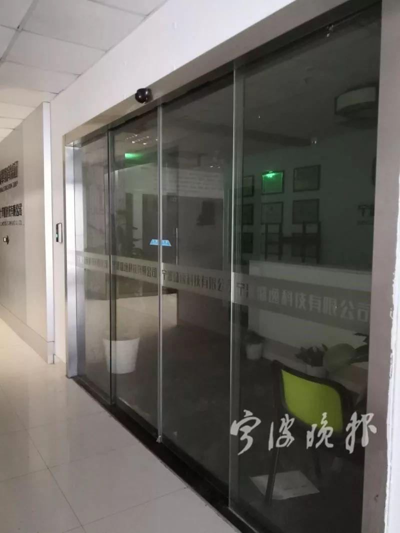 宁波这家培训机构跑了?28个学员贷了近3万才上个把月的课