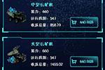 暗访币圈传销生意经:8万元发一套虚拟币 赚够就下线