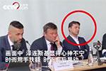 乌克兰总统开会时神情紧张举止怪异 他怎么了?