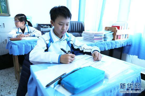 宁波发文规范中小学竞赛活动 竞赛获奖一律不作升学依据