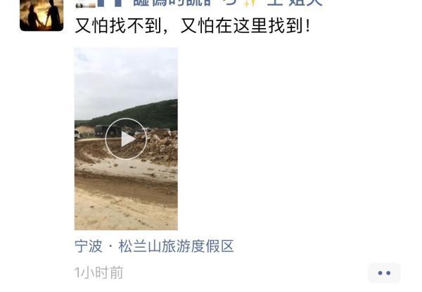 失联杭州女童搜救工作再次启动 海上搜救范围扩至5海里