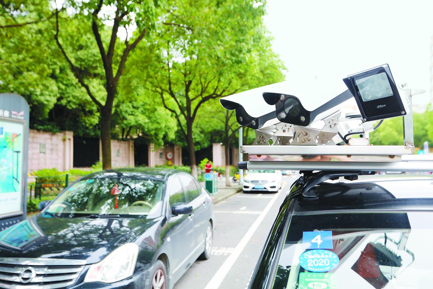 智慧停车,为治理城区拥堵寻找良方
