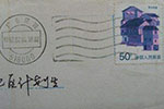 """邮政编码未来可能""""退役"""" 个人地址ID将上岗"""