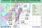 """台风""""丹娜丝""""今天下午将移入东海 南海热带低压向台湾靠近"""