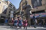 约翰内斯堡:曼德拉国际日
