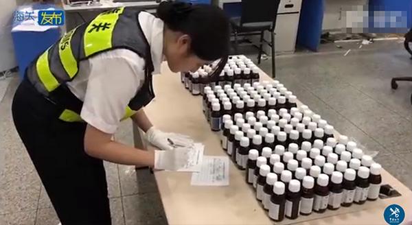 """深圳海关查获11927瓶新型毒品""""止咳水"""""""