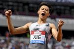 谢震业获男子200米冠军并打破亚洲纪录