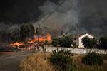 葡萄牙山火