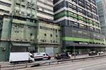 又一名涉香港爆炸品案男子被拘 正欲逃往台湾