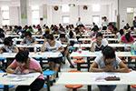 五小时出两版成绩单 河北故城县教师招考引考生质疑