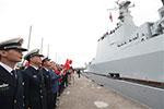 西安舰抵达圣彼得堡访问并参加俄罗斯海军节