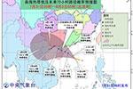 今年第7号台风于31日夜在粤琼沿海登陆