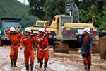 缅甸孟邦山体滑坡死亡人数升至51人