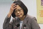 人民日报海外版:正告台湾当局 收回涉港黑手