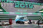 土库曼斯坦举行里海创新技术展和国际汽车展