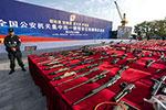 全国154个城市开展集中销毁非法枪爆物品活动