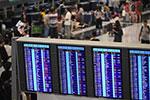 临时禁制令下 香港国际机场秩序基本恢复