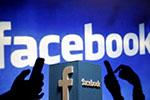 """脸书承认""""监听""""用户语音 将语音资料转录为文字"""