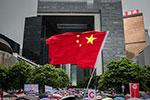 5人涉嫌侮辱国旗被香港警方拘捕