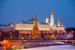 俄罗斯在克里姆林宫内发现并排除一枚二战遗留炸弹