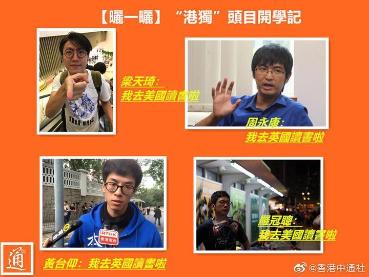 """又一个香港反对派议员""""溜了"""":去给儿子办结婚"""