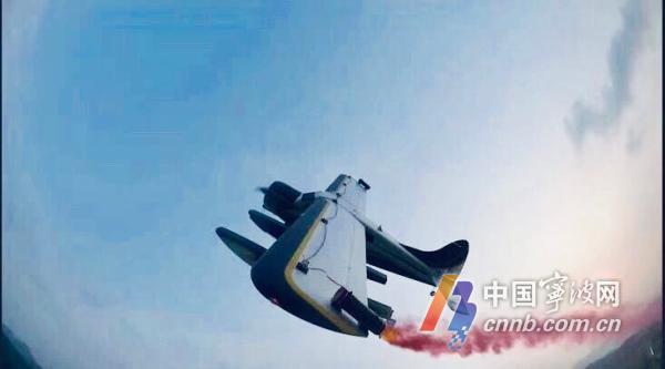 """象山茅洋乡引来国际大赛!""""空中F1""""上演速度与激情"""