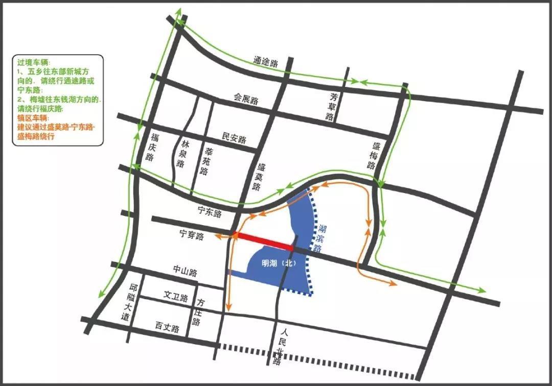 8月22日起宁穿路这一段永久封闭 行人车辆均不可通行