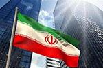 伊朗:准备进一步减少履行伊核协议义务