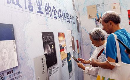 上海书展:与书有关 不只阅读