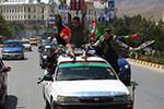 阿富汗庆祝百年独立日
