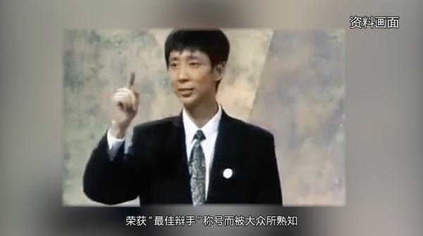 对话蒋昌建:焦虑症最严重的时候 我曾想从飞机上夺门而逃……