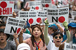 """包含了前总统和前总理的""""韩奸名单"""" 影响力有多大?"""