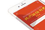 《现代汉语词典》APP上线 李瑞英作标准普通话音频