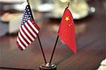 """美国学者:阻遏中国发展是""""一个巨大的错误"""""""