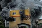 案发一个多月后 京都动画纵火案遇难者身份全公开