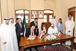 科威特收到伊拉克归还的4.2万本书籍