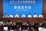 2019年全国教书育人楷模名单在京发布