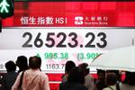 港股4日涨3.90% 收报26523.23点
