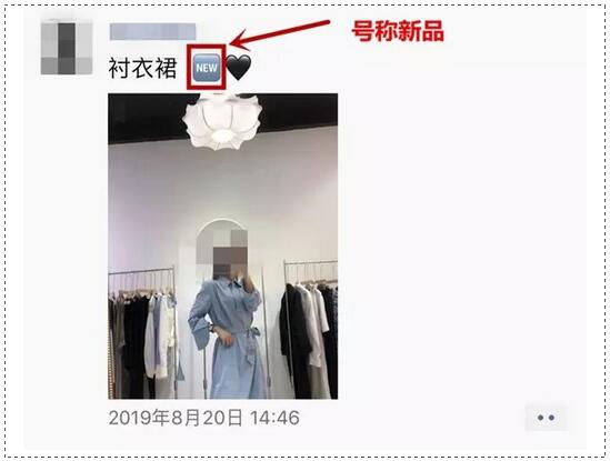 宁波这家店闲鱼上买的旧裙子竟当新品卖 聊天记录刷新三观