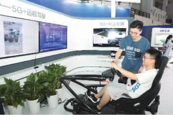 宁波前瞻性布局5G建设 中国电信五大板块惊艳智博会