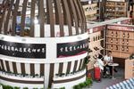 中阿博览会:特色食品唇齿留香