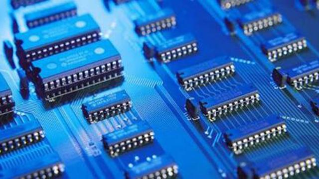 中国半导体材料创新发展大会在北仑召开