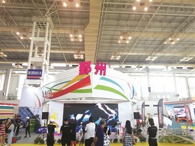 鄞州馆巨轮造型惊艳亮相体博会
