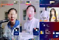 女医生被指上班开直播 当地回应:临聘人员 已处罚