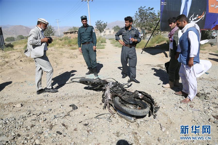 阿富汗总统竞选集会活动遭炸弹袭击 造成24人死亡